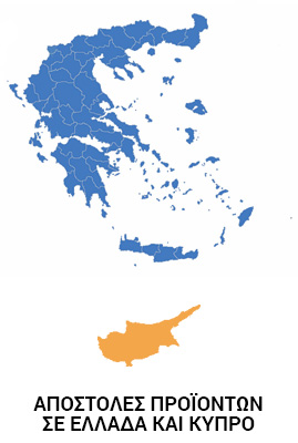 map greece cyprus
