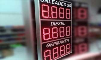 Πινακίδες LED για βενζινάδικα