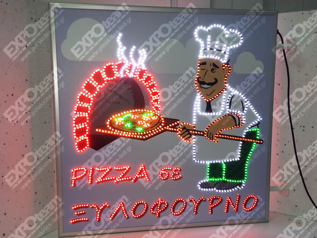 Πινακίδα LED για ξυλόφουρνο